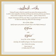 muslim wedding invitation invitation unveiling wording fresh wedding invitation wording for