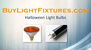 halloween light bulbs youtube