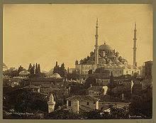 Mehmet Ottoman Mehmed The Conqueror
