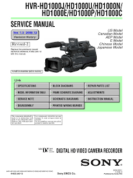 sony hvr hd1000 service manual