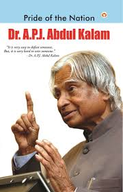 buy pride of the nation dr a p j abdul kalam biography book online