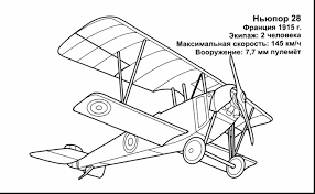 planes coloring pages fabulous fighter jet plane coloring pages with plane coloring