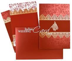Islamic Wedding Cards Indian Wedding Card U0027s Blog