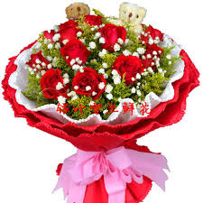 Birthday Delivery Buy 11 Red Roses Bouquet Flower Delivery Birthday Love Kaifeng