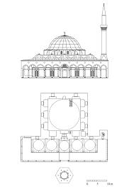 floor plan and elevation of adiliyya mosque archnet