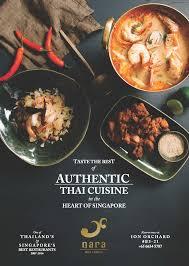 cuisine ad nara cuisine ahmad iskandar photography