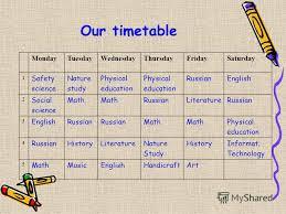 after school study презентация на тему our school school timetable favourite