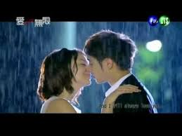 pemain film endless love taiwan 愛 無限 wilber pan sandrine pinna what hurts the most youtube