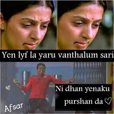 True Love Images With Quotes by Tamil Movie Images With Love Quotes For Whatsapp Facebook Tamil