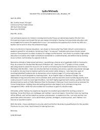 martial arts instructor cover letter