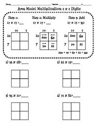 4 nbt 5 area model multiplication worksheet 2 digit x 2 digit tpt