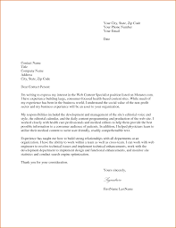 The Best Cover Letters Samples Perfect Cover Letter Template Job Enquiry Cover Letter Sample