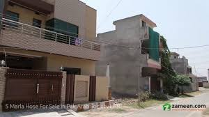 a beautifully built 5 marla house for sale in pak arab housing