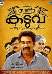abc malayalam malayalam movies online