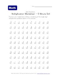 mad minute division worksheets u0026 math drill worksheet math drill