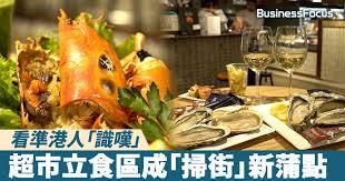 am駭agement mini cuisine 真 all in 39歲荷蘭漢變賣全副身家買比特幣 靜候虛擬貨幣大爆發