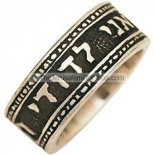 I Am My Beloved S And My Beloved Is Mine Ring Ani Ledodi Vedodi Li I Am My Beloved U0027s Holy Land Christian Gifts