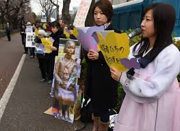 Comfort Women Japan Comfort Women Agreement The Japan Times
