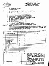 sle resume templates accountant general punjab pension notification notification of time scale promotion 2017 punjab government