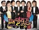 นิยาย [Thaisub]★Family Outing ครอบครัวตัวเก่ง★«™ : Dek-D.com ...