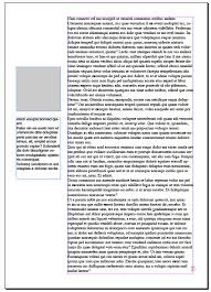 plos one editor in chief cover letter cover letter templates