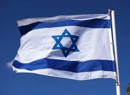 Israel Flag Illuminati Know Your Enemy The Anti Christ Decoded U2013 Rosette Delacroix