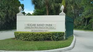 boca home theater sugar sand park south florida finds
