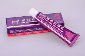 cosmetic tattoo numbing cream 10g tube special eyebrow tattoo numb cream relieve pain paste anesthetic