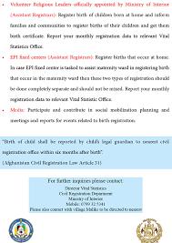 Ministry Of Interior Recruitment Moia Newborn Registration Service Ministry Of Interior Affairs