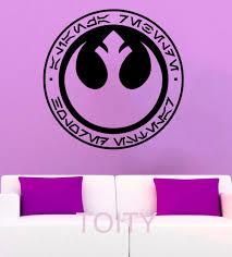 Star Wars Office Decor Online Get Cheap Star Wars Vinyl Wall Decal Stickers Aliexpress
