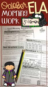 best 25 vocabulary practice ideas on pinterest vocabulary ideas