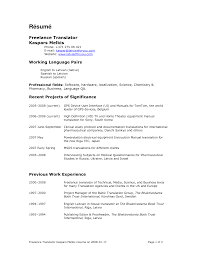 engineering resume tips Sample Resume Format Freshers Pdf