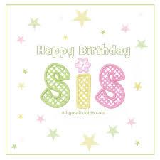 free digital birthday cards gangcraft net free birthday cards