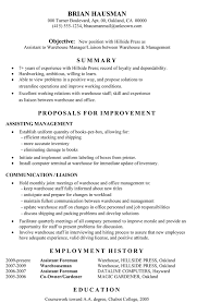 Excellent Resume Sample by Examples Of Warehouse Resume Best Business Template