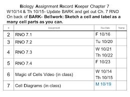 biology assignment record keeper chapter 7 tu 10 13 update bark