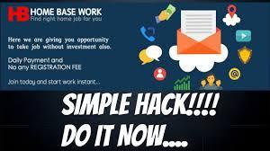 simple hack for homebasework net january 2017 method youtube