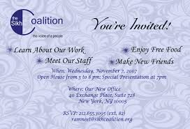 sample office party invitation email wedding invitation sample