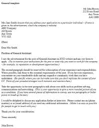samples of cover letter