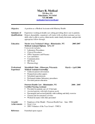 Best Resume Templates Pinterest by Best Resume Words Template Resume Builder