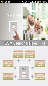 old people home e guarder gsm alarm system k4 for elderly people