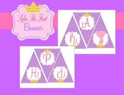 sofia party disney princess party banner sofia