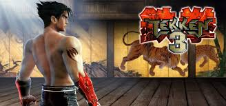 tekken for android apk free apk android free version