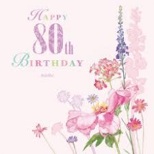 age 60 100 recipients age birthday