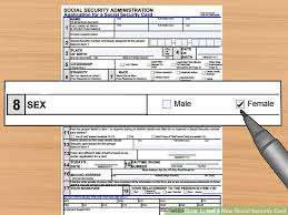 how to get a new social security card with pictures wikihow
