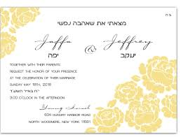 Jewish Wedding Invitations Rose Garden Hebrew Jewish Wedding Invitation U2013 Custom Wedding Bar