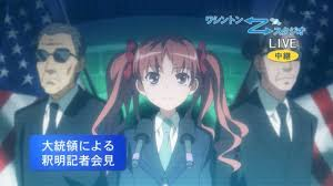 a certain magical index the movie the miracle of endymion united states of america toaru majutsu no index wiki fandom