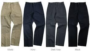 carhartt twill pants pants market