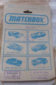 matchbox lamborghini matchbox u201cmade in bulgaria u201d jimholroyd diecast collector