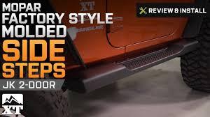 mopar side steps for jeep wrangler unlimited jeep wrangler mopar factory style molded side steps 2007 2017 jk