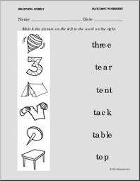 phonics letter t matching picture to word printable worksheet